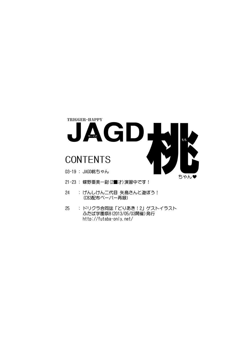 JAGD Momo-chan 18