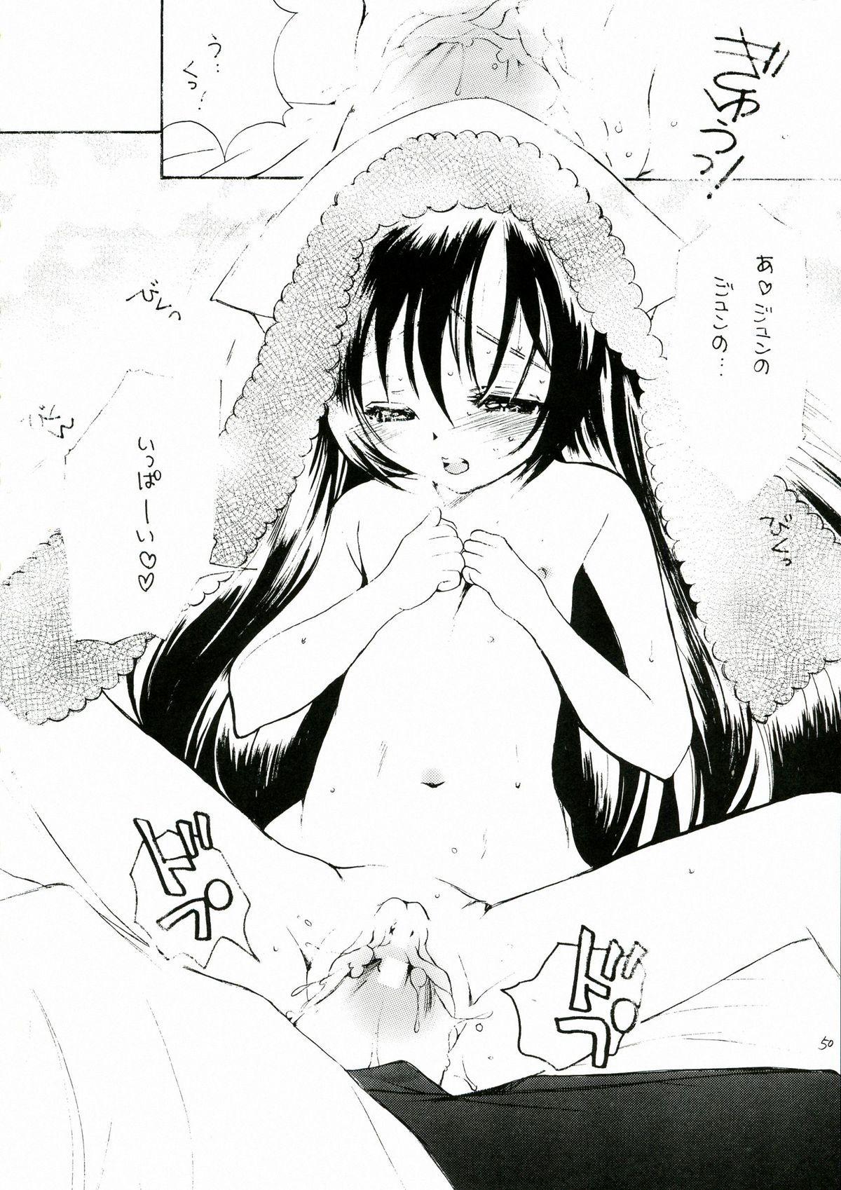 Bara Otome. Momoiro Nikki 49