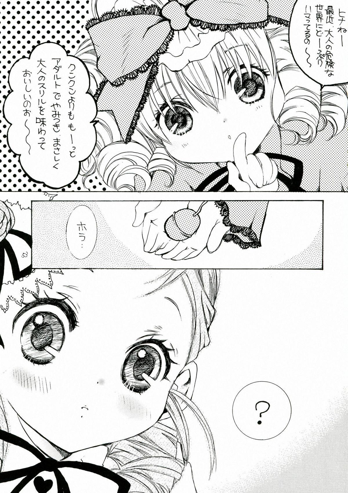 Bara Otome. Momoiro Nikki 52