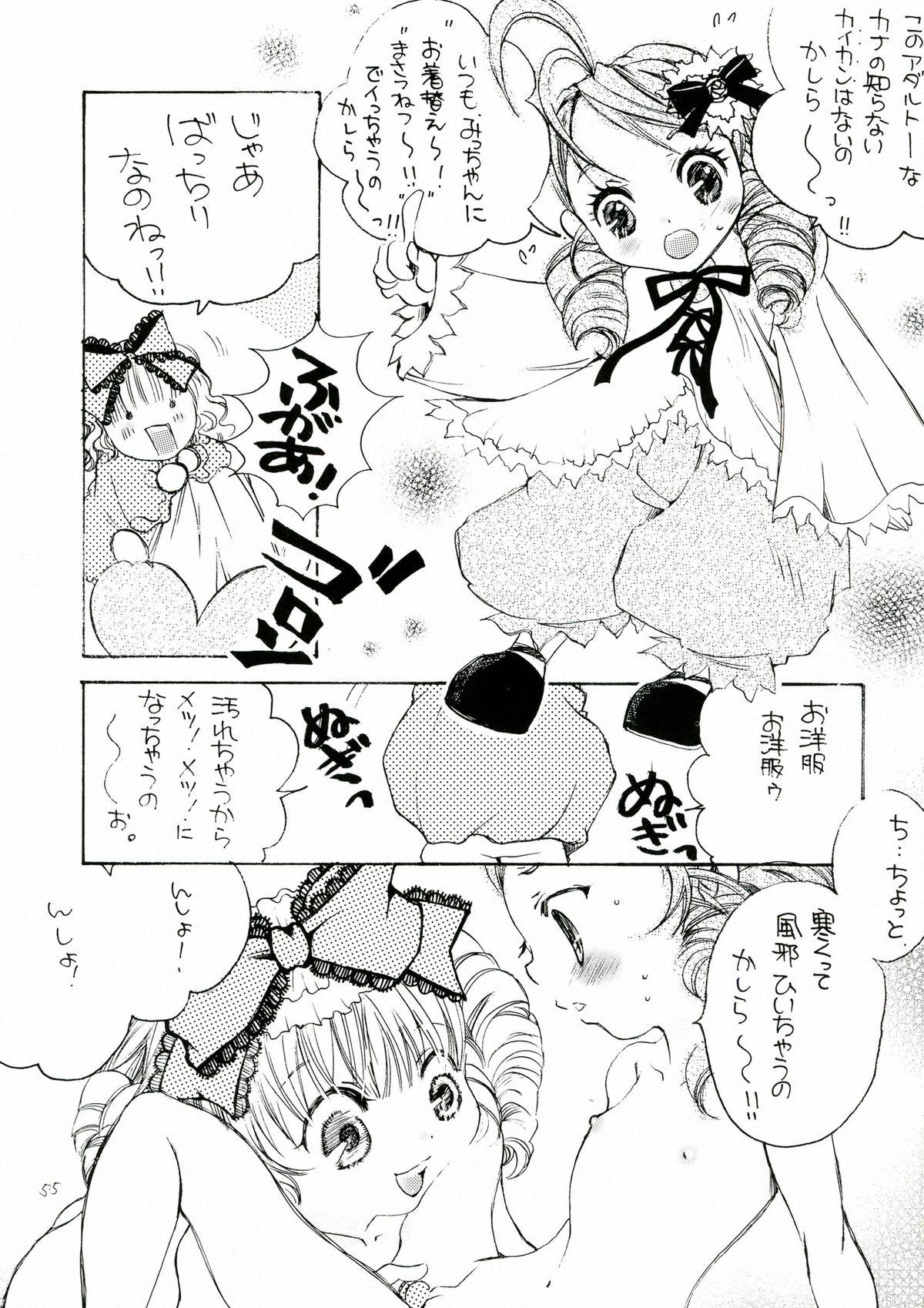 Bara Otome. Momoiro Nikki 54