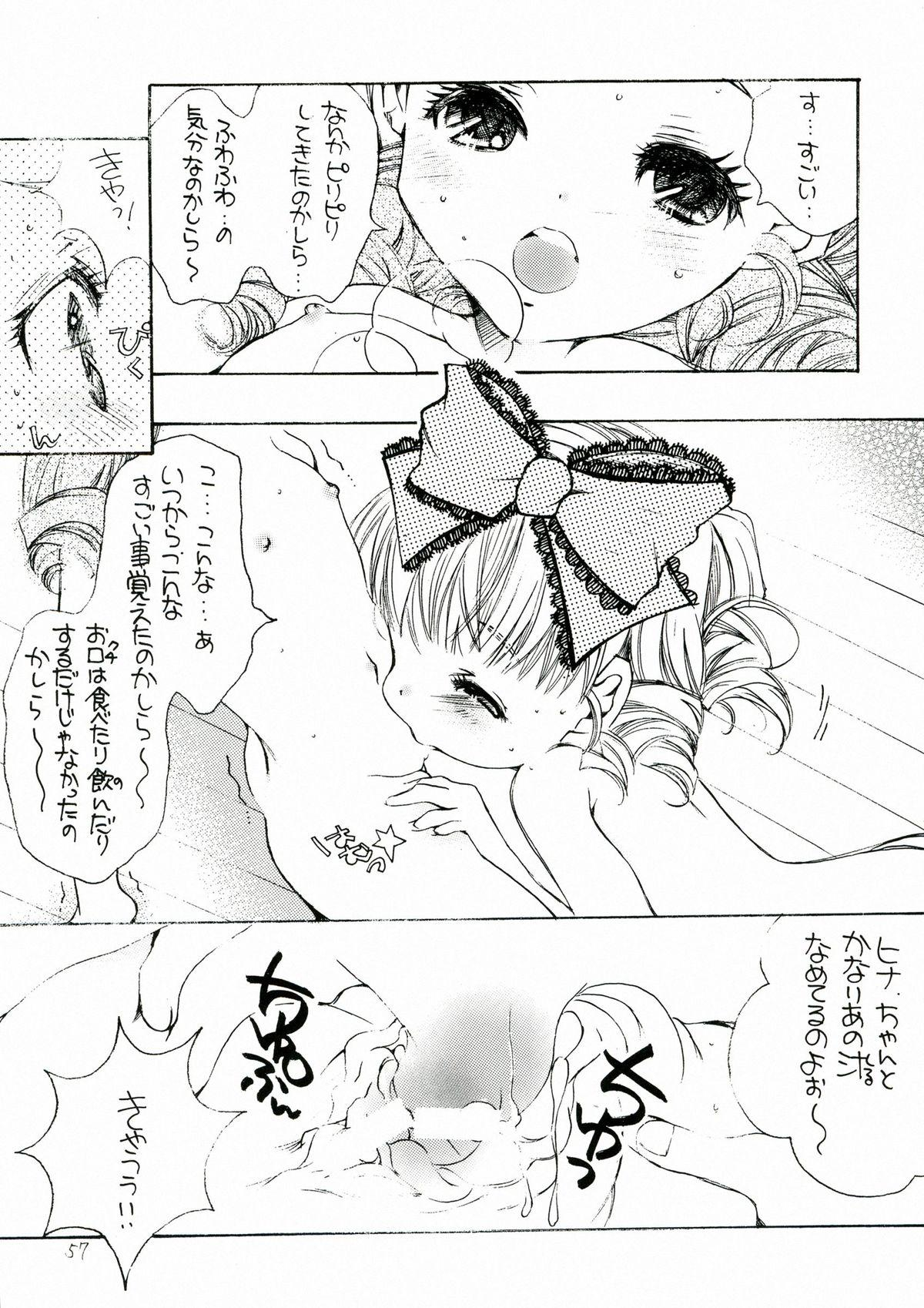 Bara Otome. Momoiro Nikki 56