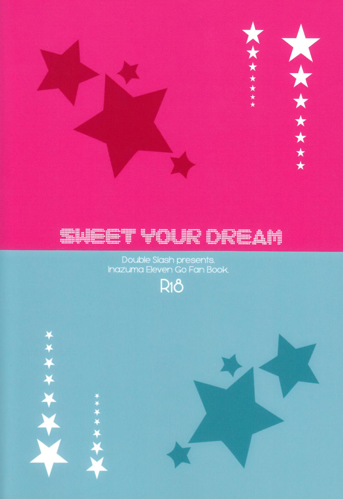 Sweet Your Dream 1