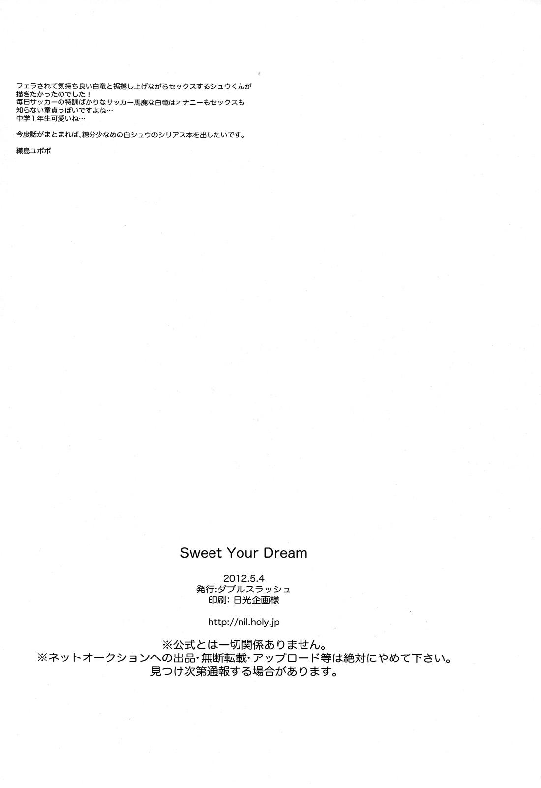 Sweet Your Dream 33