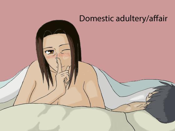 Kateinai Furin | Domestic adultery/affair 0