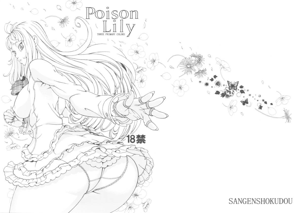 Poison Lily 0