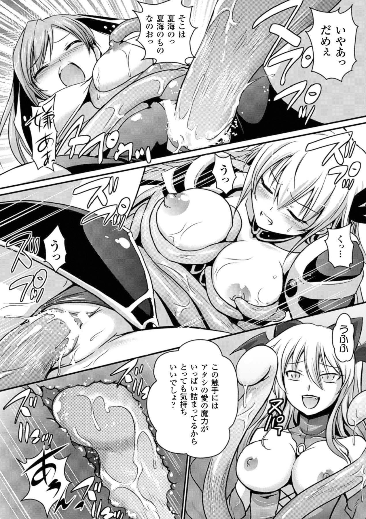[Tokimaru Yoshihisa]Shakkou no Anti-Genesis Ch. 1-7 135