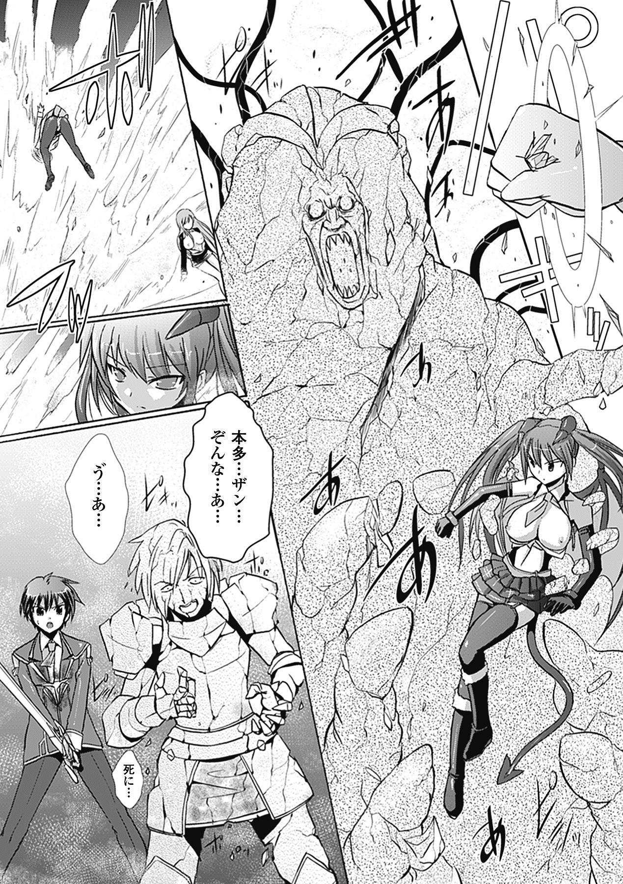 [Tokimaru Yoshihisa]Shakkou no Anti-Genesis Ch. 1-7 18
