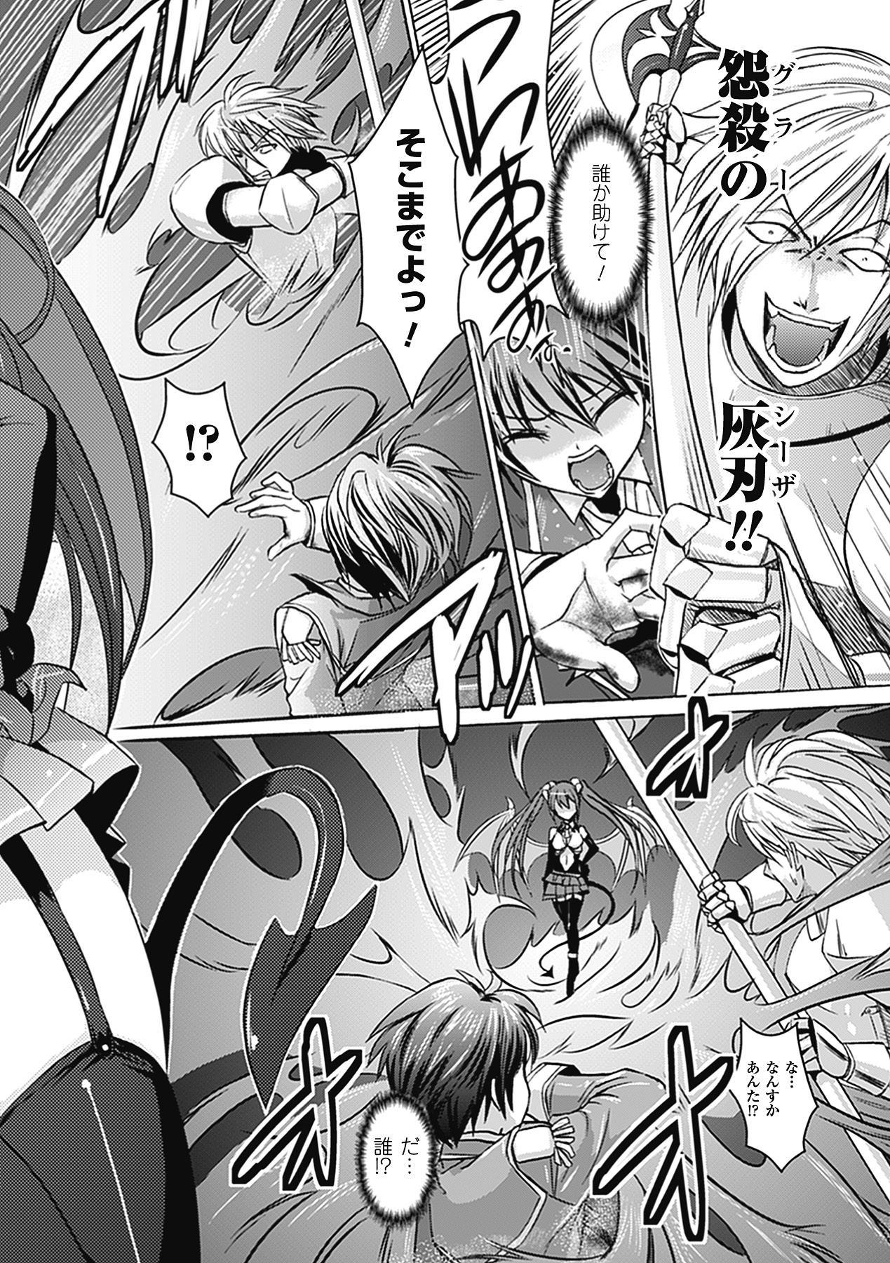 [Tokimaru Yoshihisa]Shakkou no Anti-Genesis Ch. 1-7 1