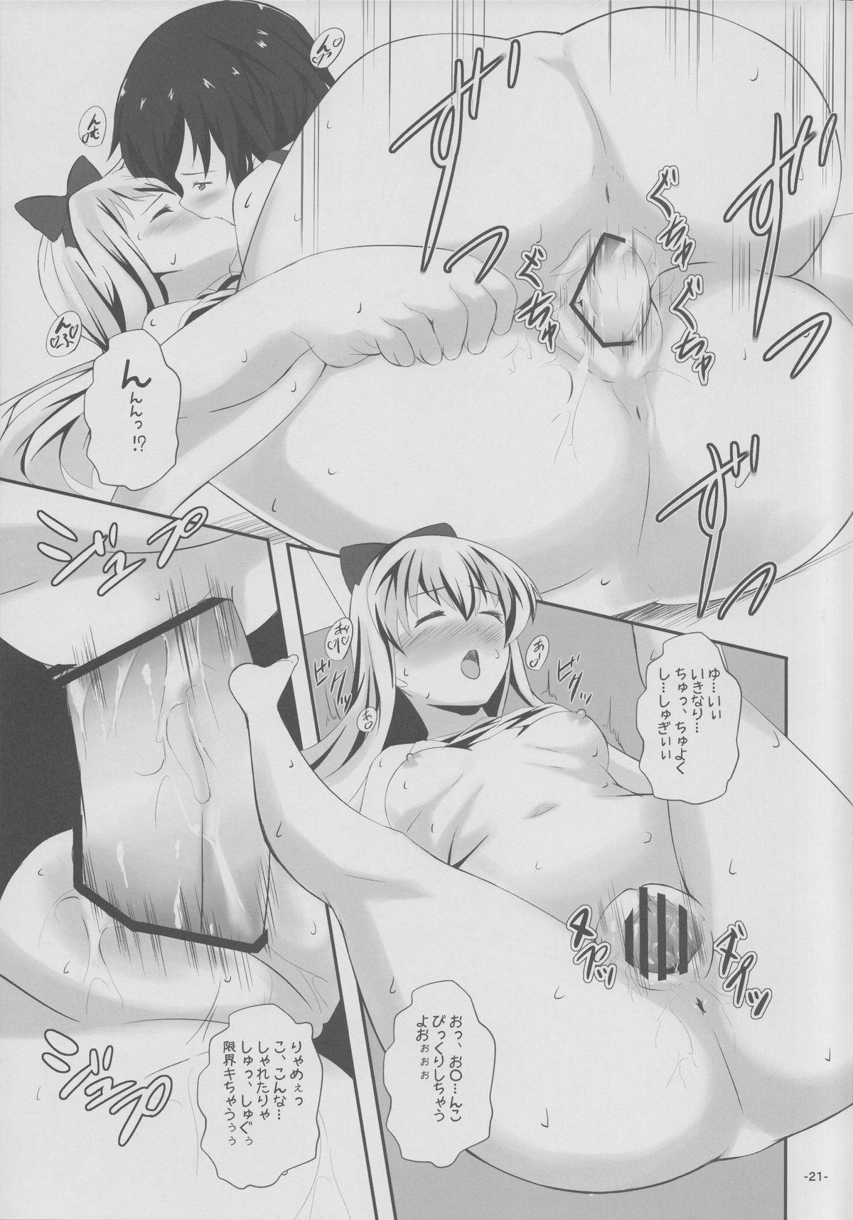 Natsu Yuri 19