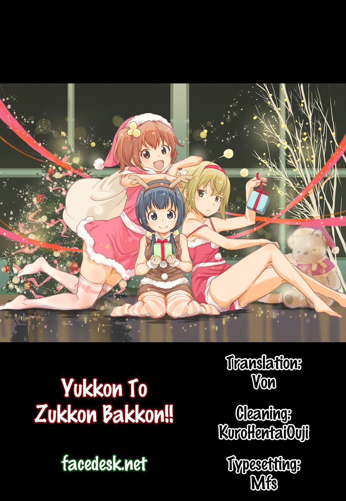 Yukkon to Zukkon Bakkon!! 34