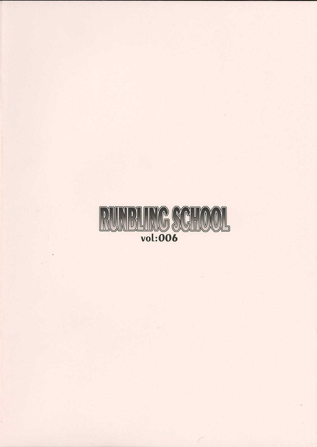 RUNBLING SCHOOL vol: 006 19