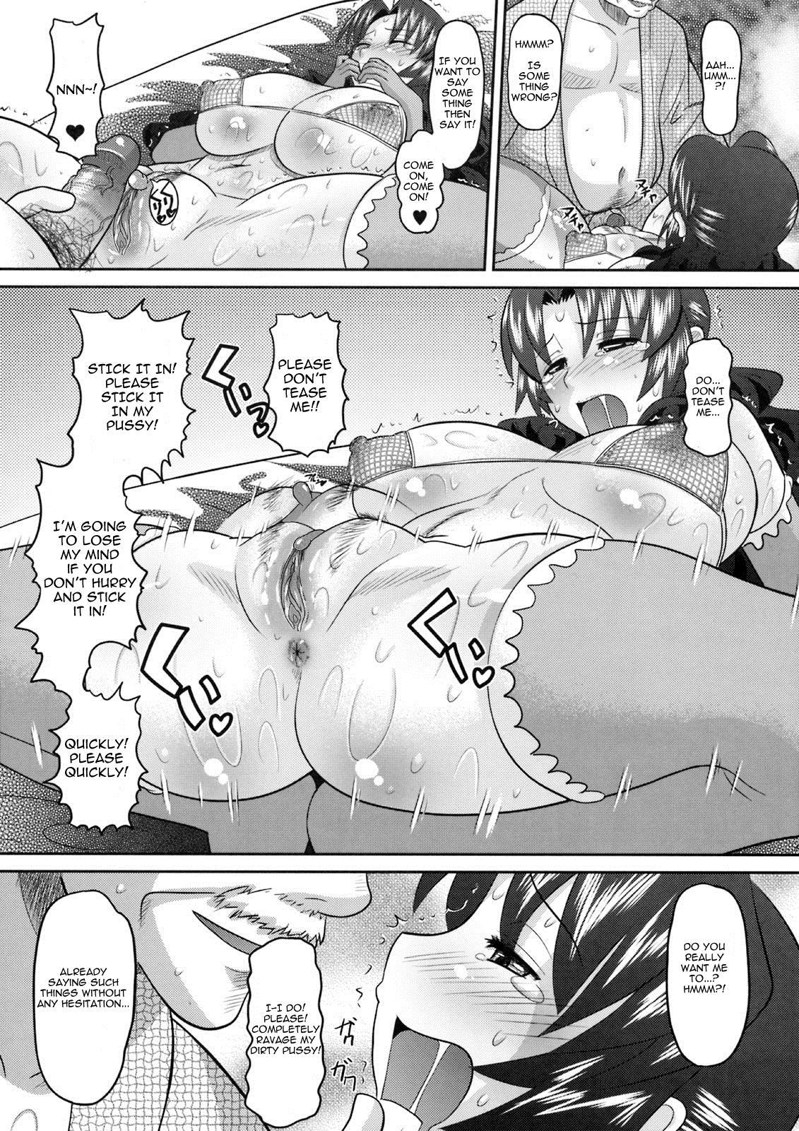 Shinzui Volume 8 Chapter 1 10