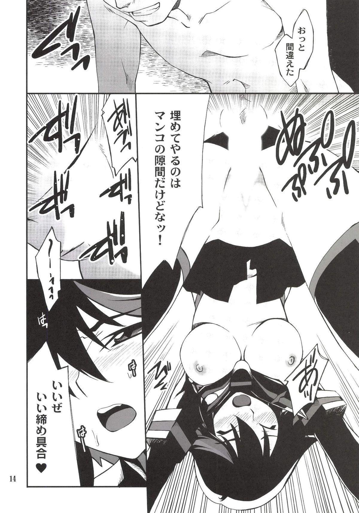 Ryuuko-chan ga Makete Shimaimashita 13