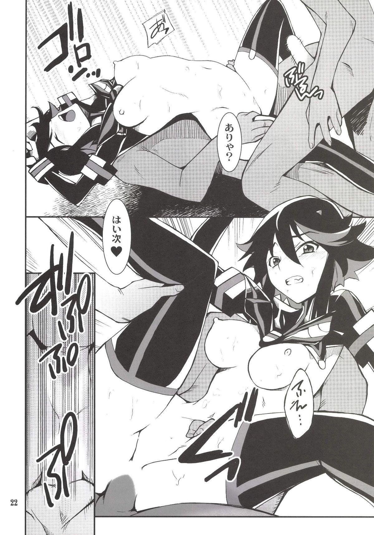 Ryuuko-chan ga Makete Shimaimashita 21