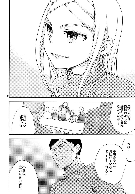 Chouhei Ichigou 38