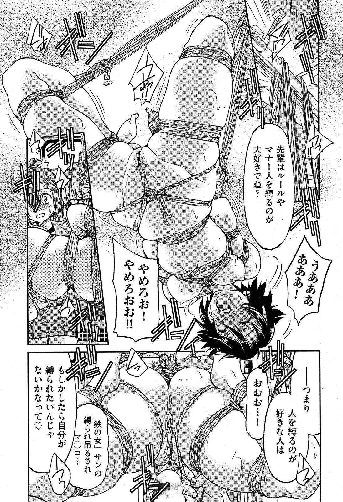 [Inoue Yoshihisa] Joshitetsu -Girls railway Geek- Ch.1-7 133