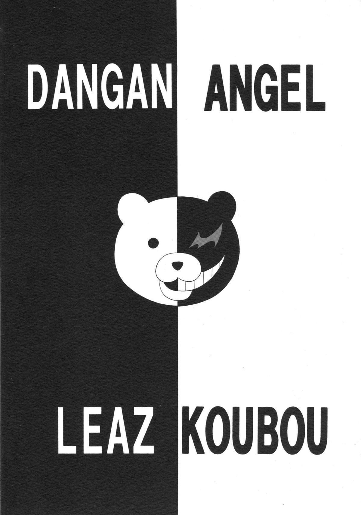 DANGAN ANGEL 1