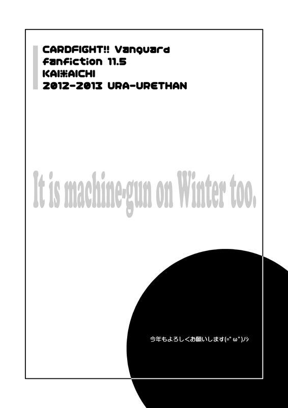 【腐向け】冬コミに出そうとしていたコピー本 13