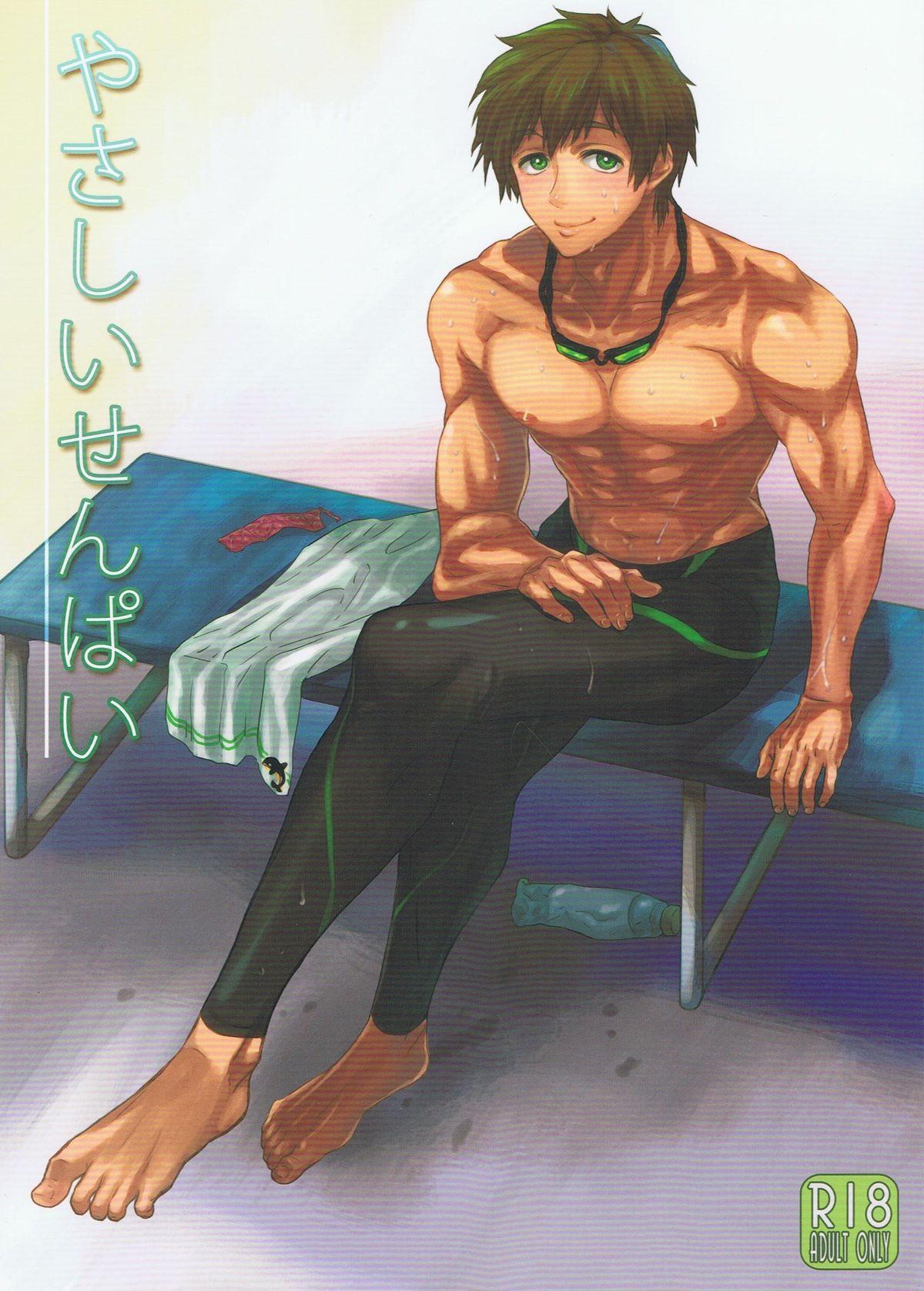 Yasashii Senpai 0