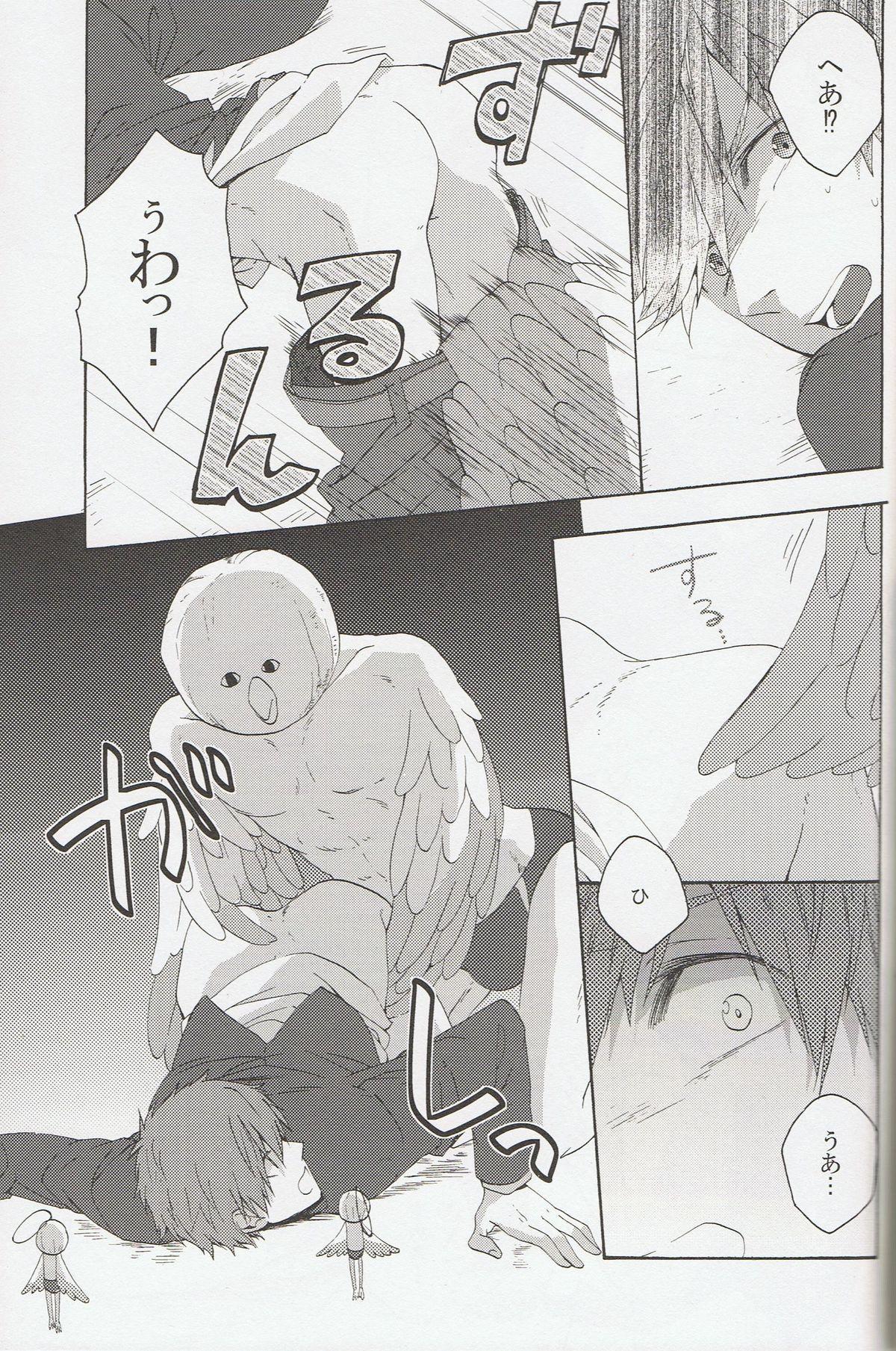 Furikaereba Iwatobi-chan 9
