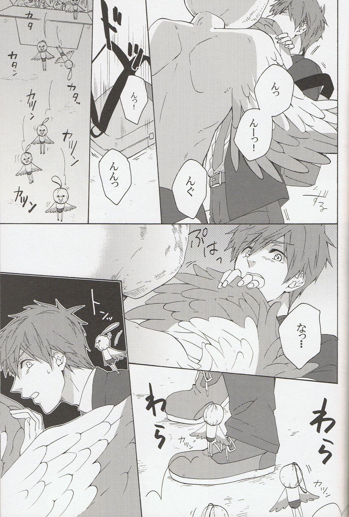 Furikaereba Iwatobi-chan 7