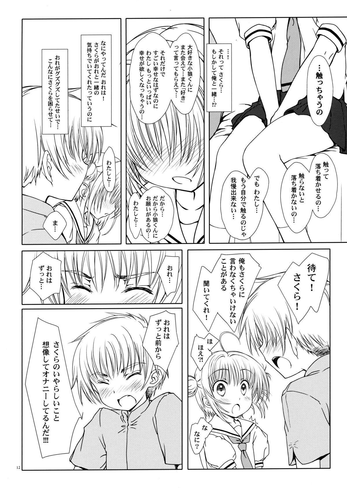 Magic of Love 10