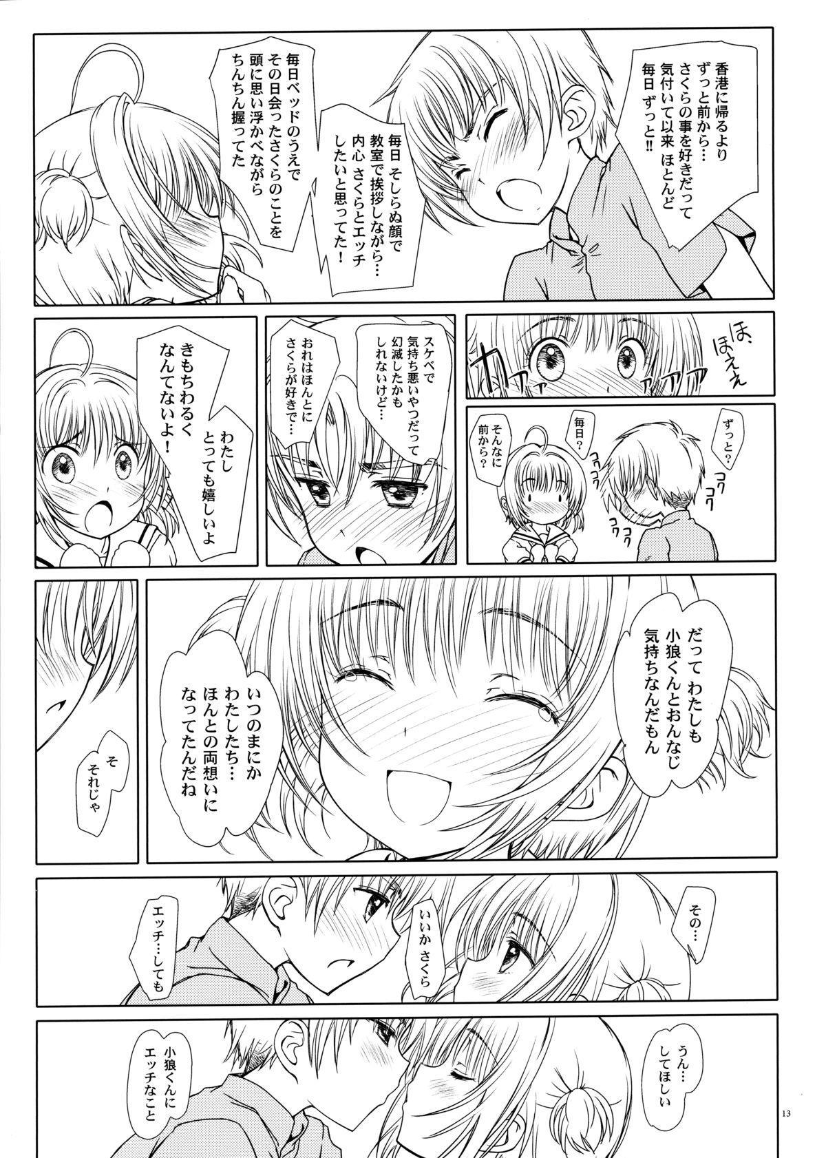 Magic of Love 11