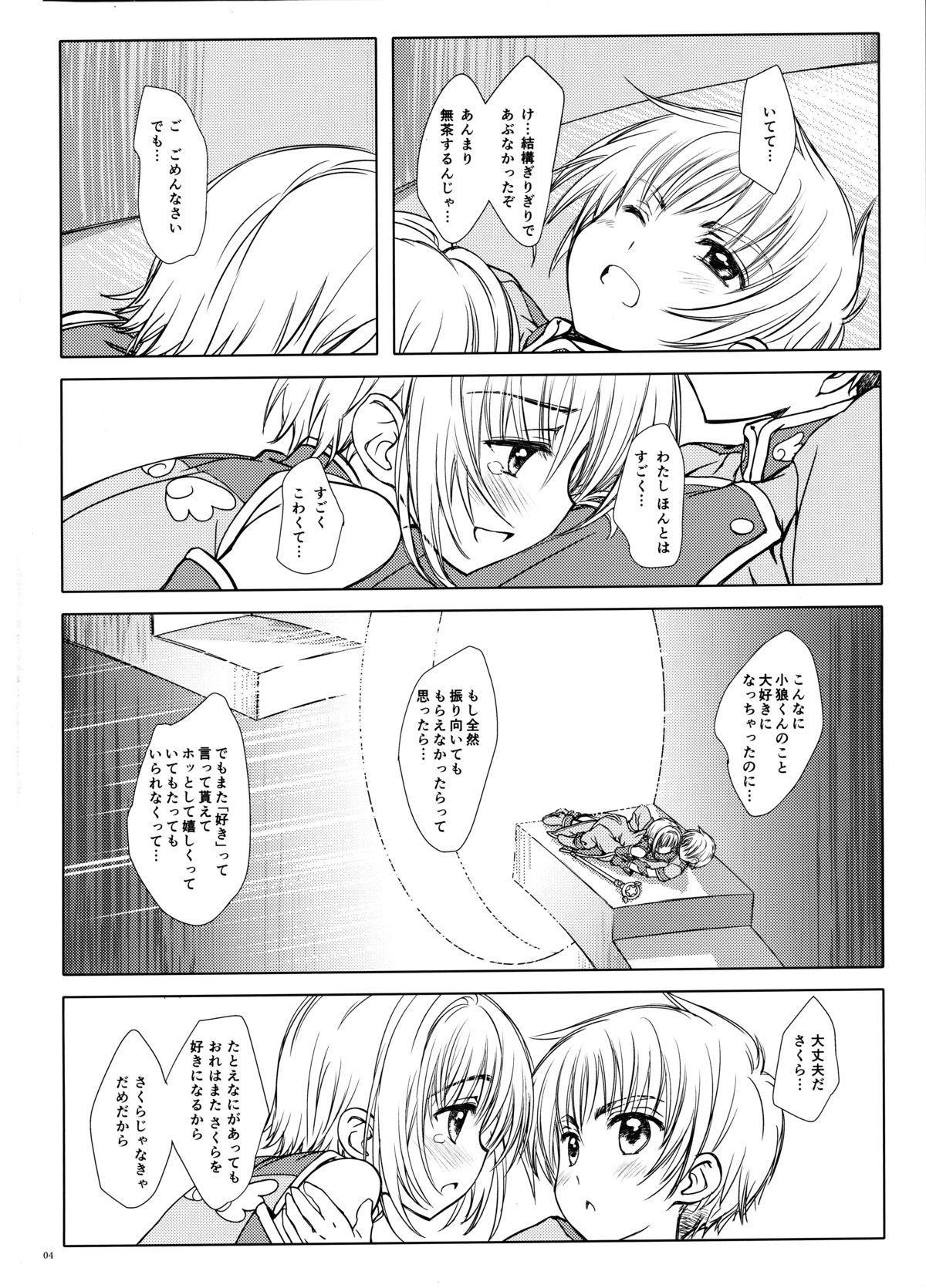 Magic of Love 2