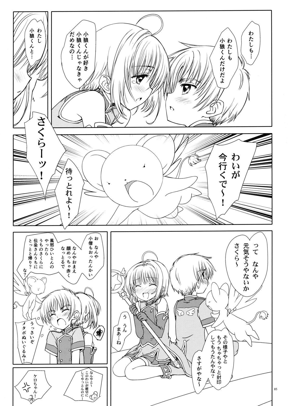 Magic of Love 3