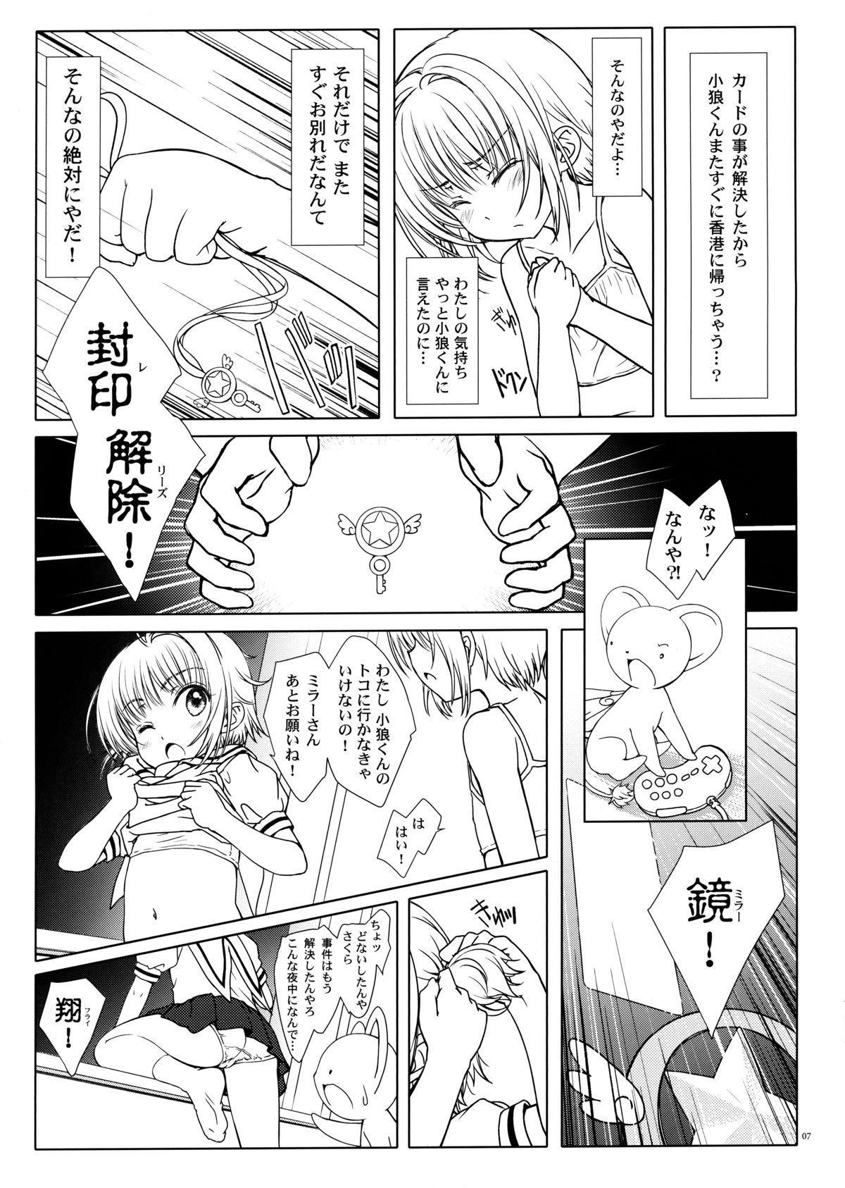 Magic of Love 5