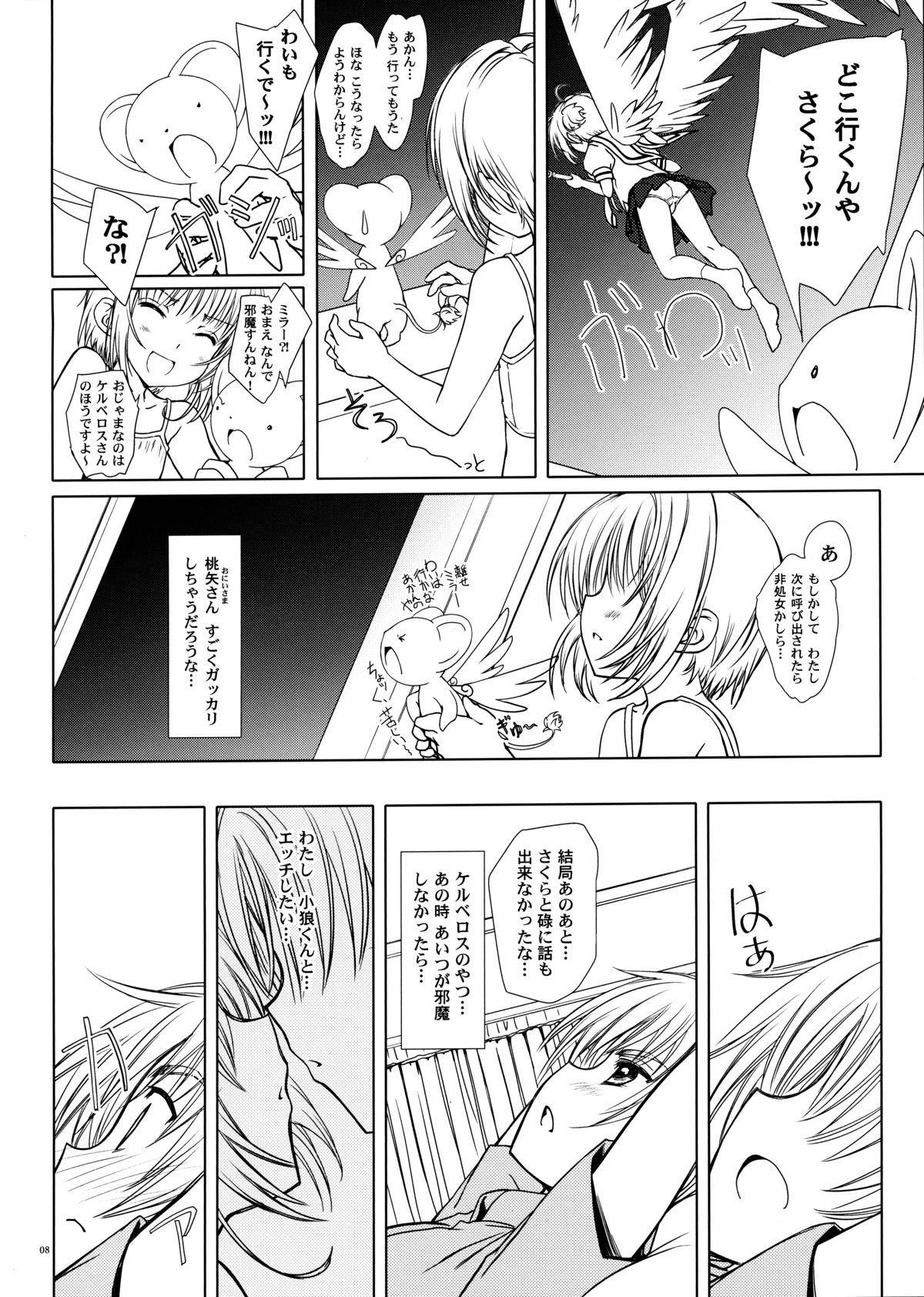 Magic of Love 6