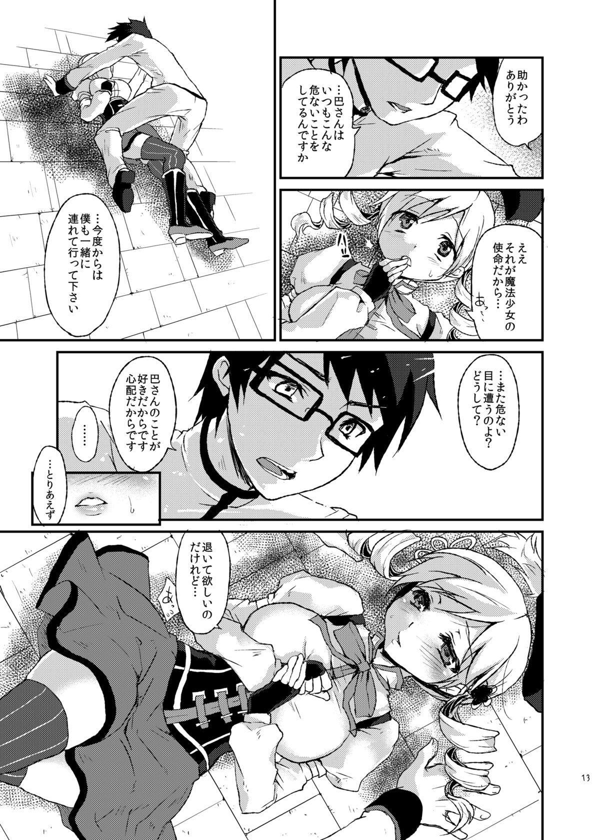 Affection 11