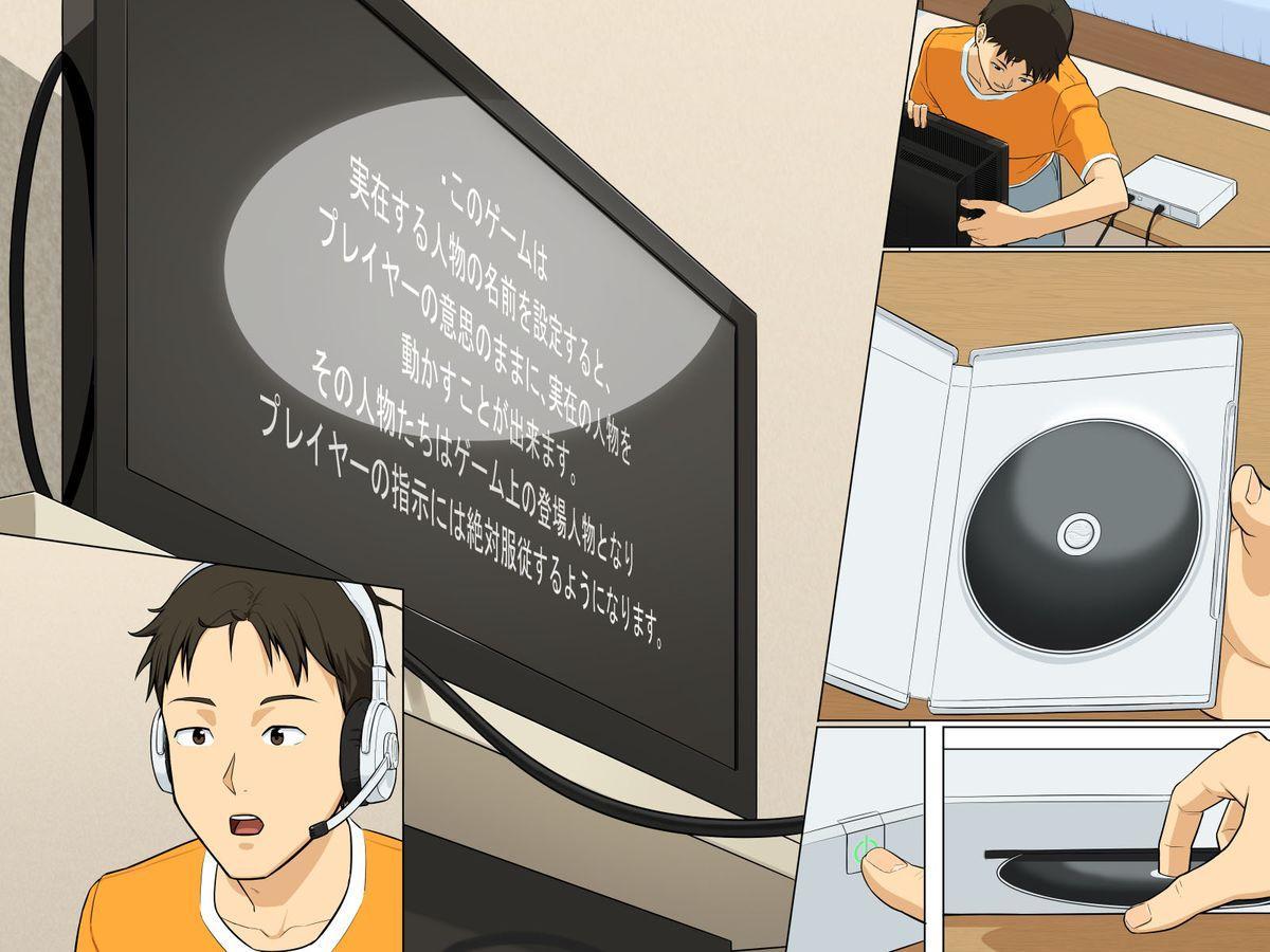 Dare demo Jintai Sousa ~ Avatar de Ayatsucchaeba Real na Sekai mo Jiyuu Jizai 34