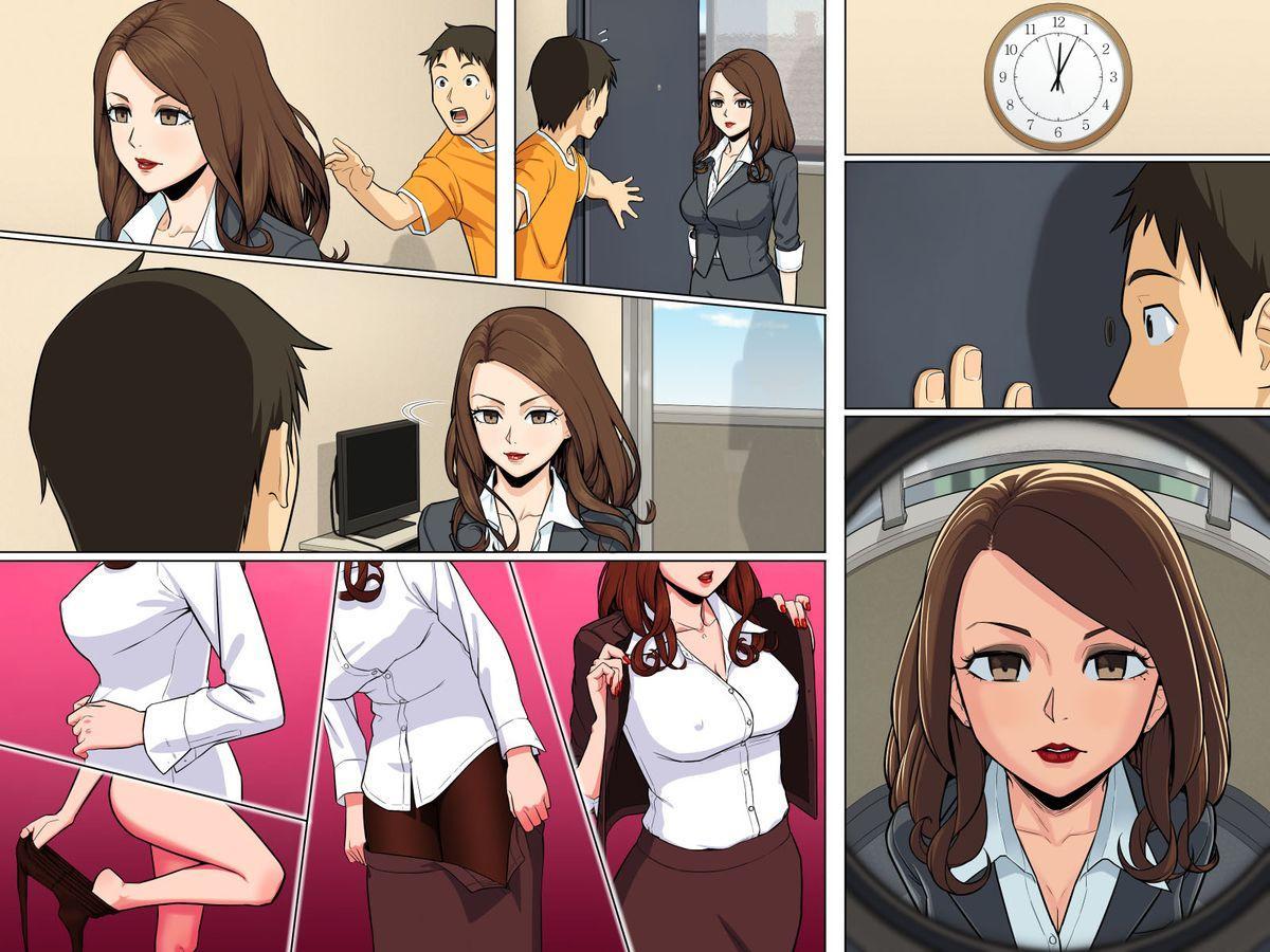 Dare demo Jintai Sousa ~ Avatar de Ayatsucchaeba Real na Sekai mo Jiyuu Jizai 37