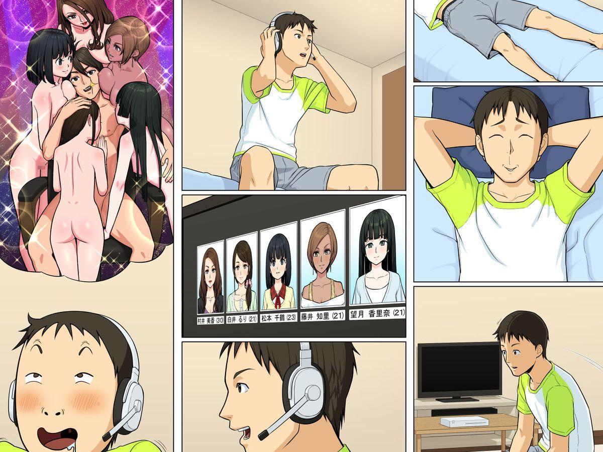 Dare demo Jintai Sousa ~ Avatar de Ayatsucchaeba Real na Sekai mo Jiyuu Jizai 54