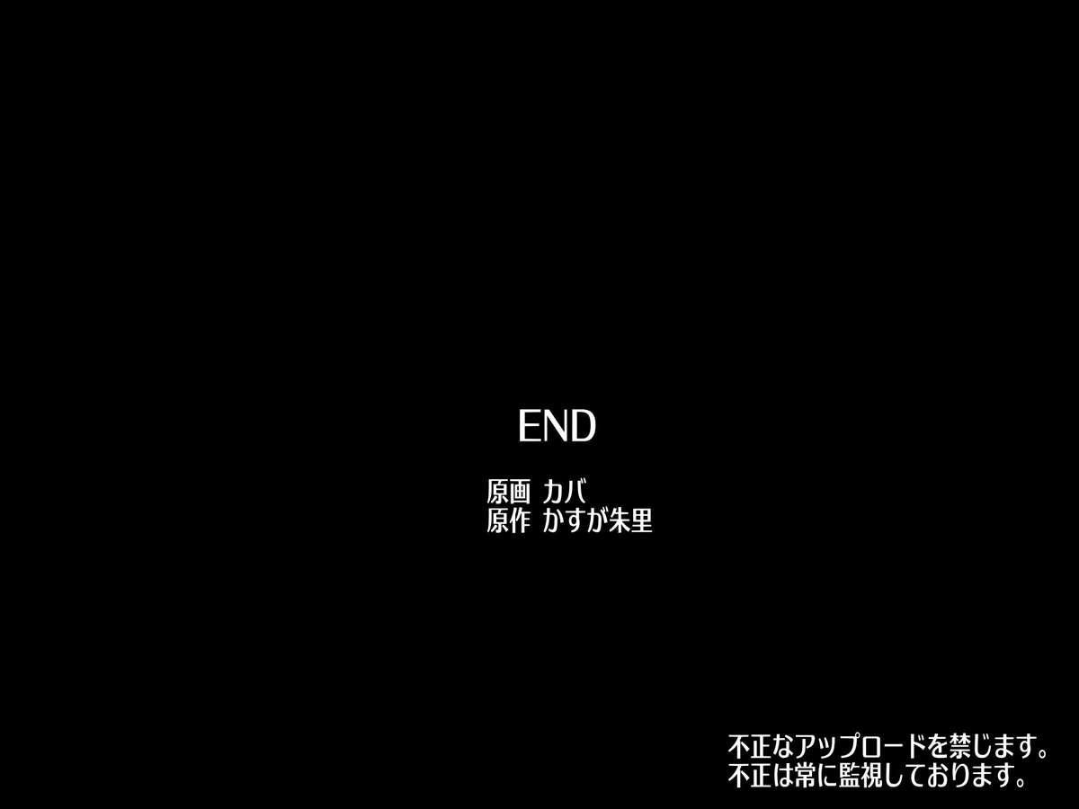 Dare demo Jintai Sousa ~ Avatar de Ayatsucchaeba Real na Sekai mo Jiyuu Jizai 63