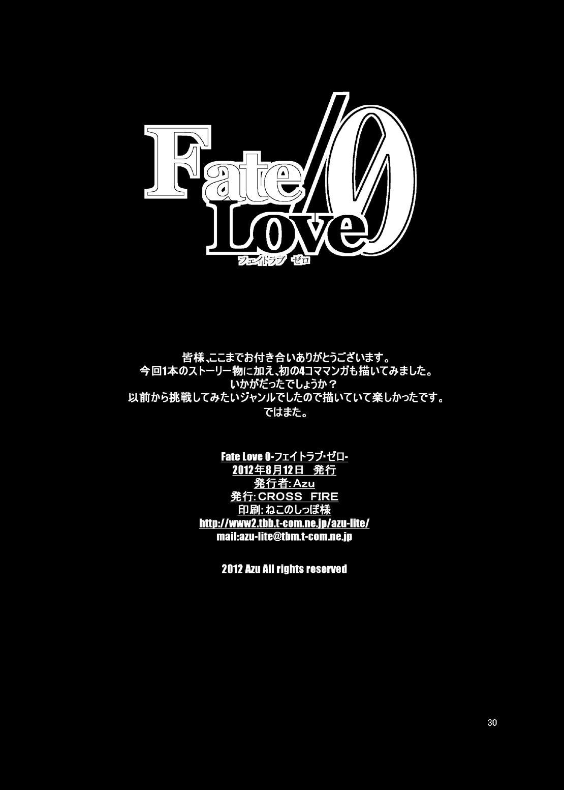 Fate/Love 0 28