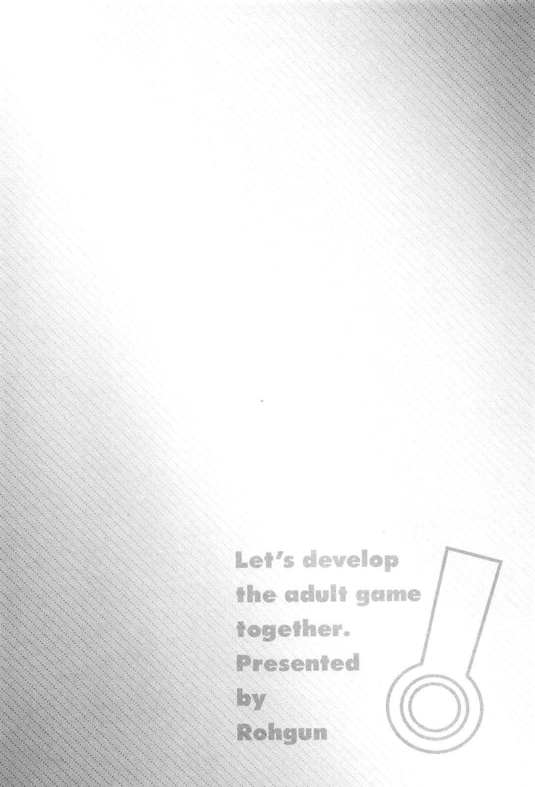 Eroge o Tsukurou! Genteiban - Let's develop the adult game together 103