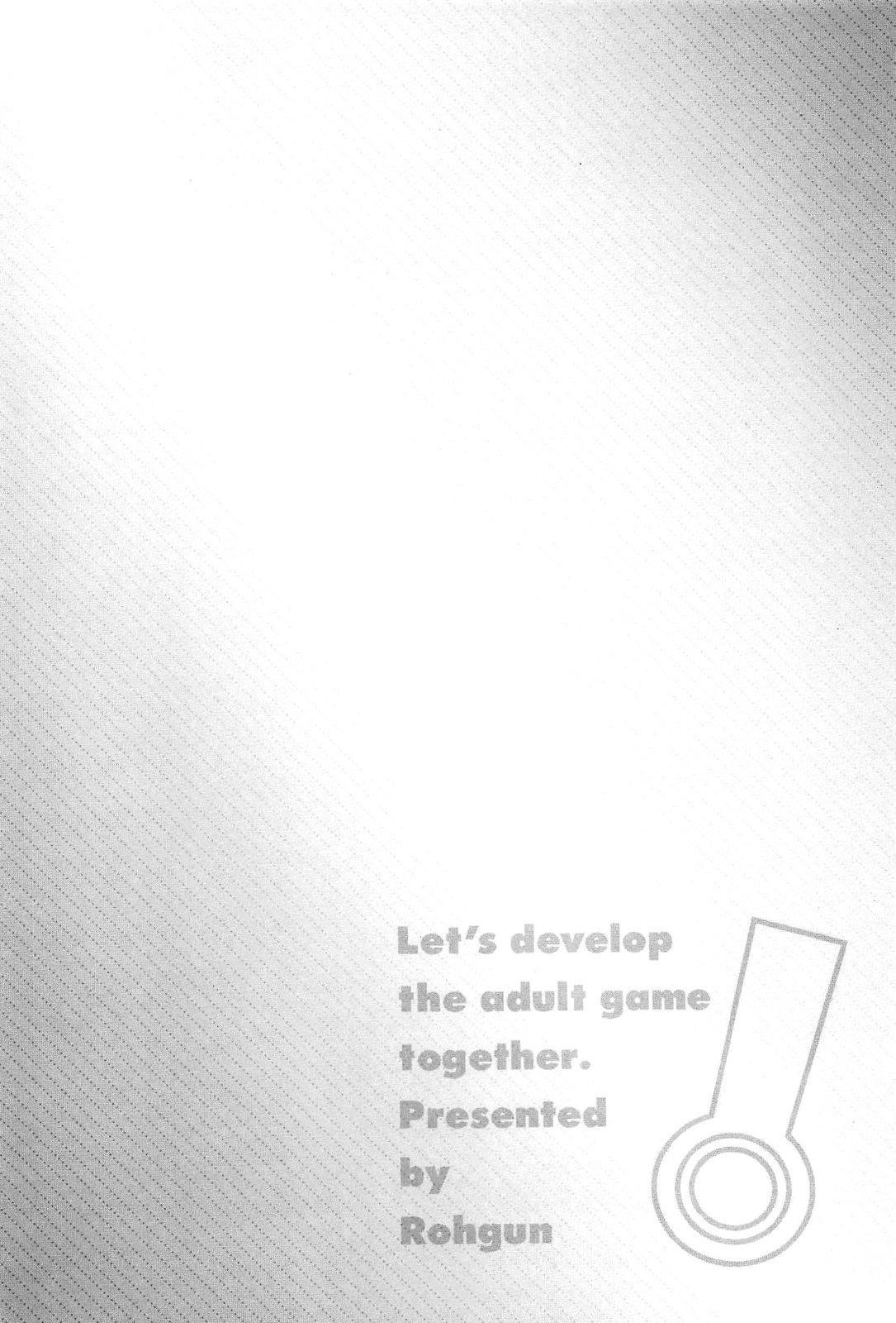 Eroge o Tsukurou! Genteiban - Let's develop the adult game together 135