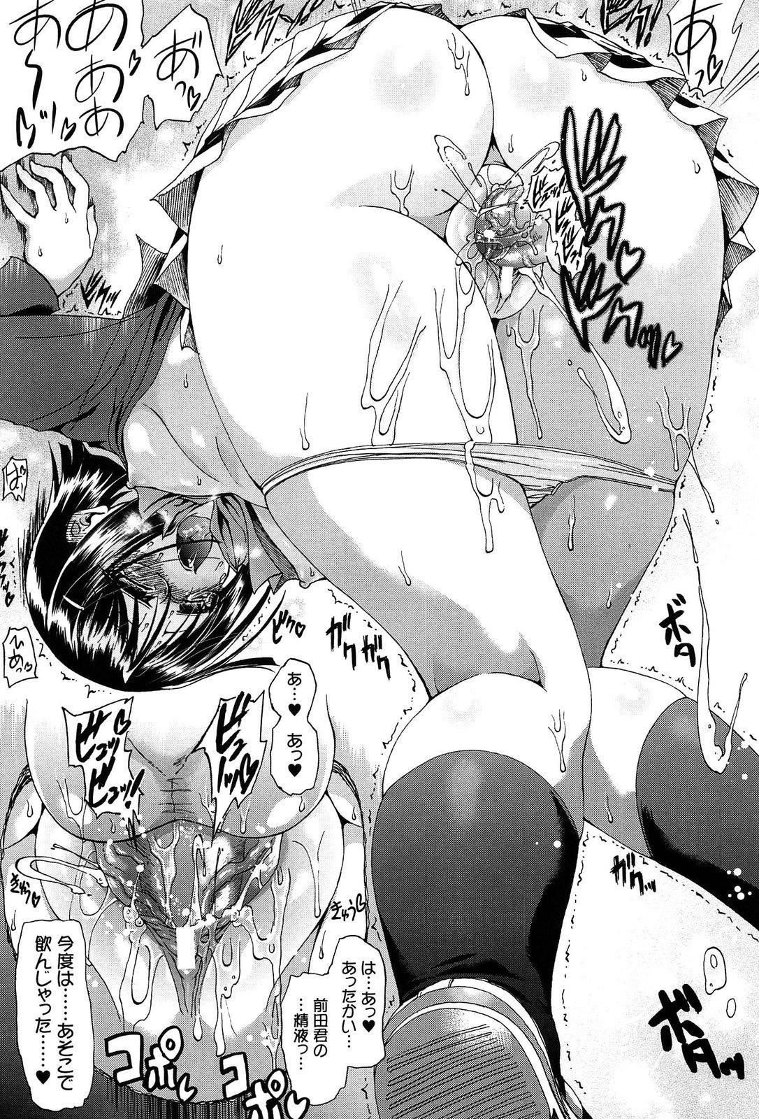 Eroge o Tsukurou! Genteiban - Let's develop the adult game together 160