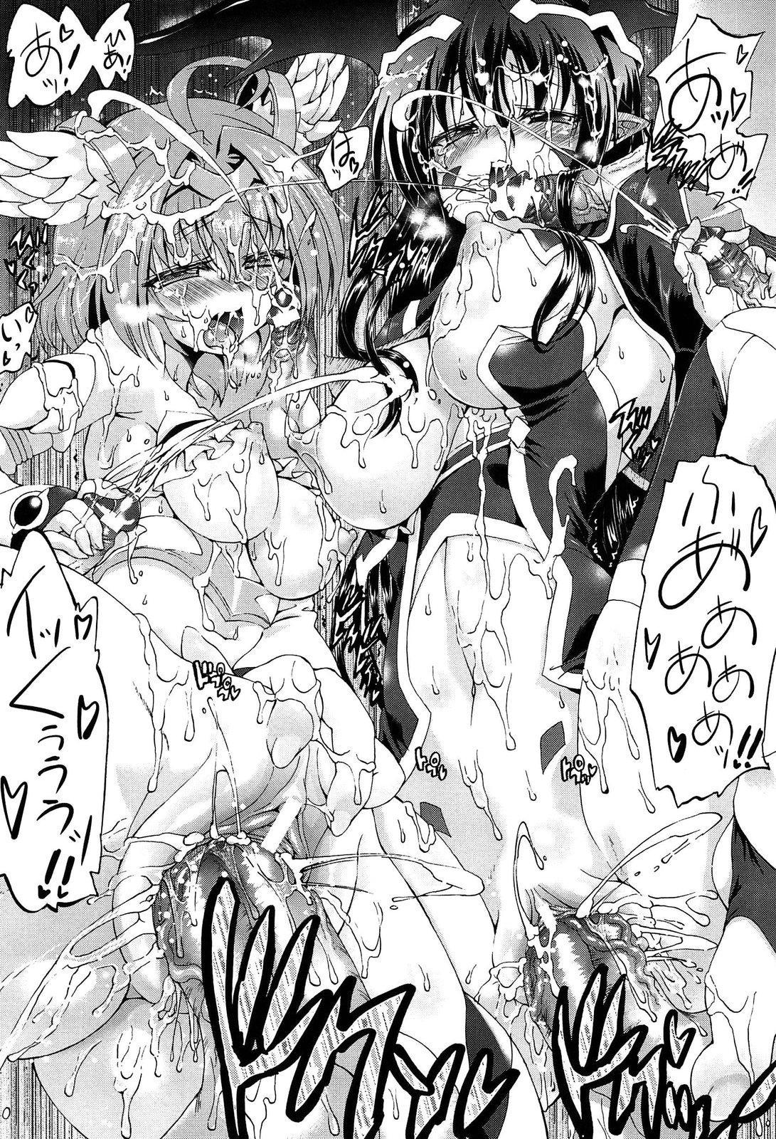 Eroge o Tsukurou! Genteiban - Let's develop the adult game together 176
