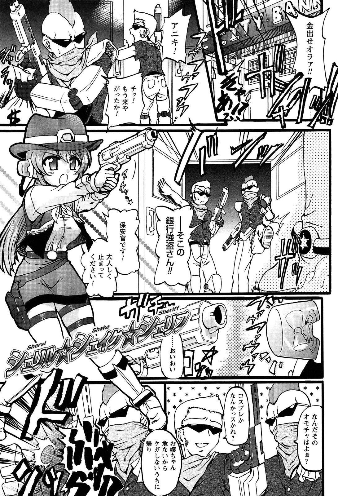 Eroge o Tsukurou! Genteiban - Let's develop the adult game together 178
