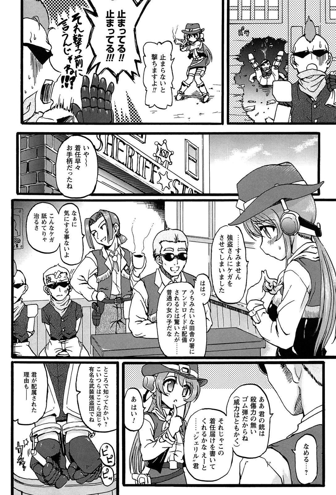 Eroge o Tsukurou! Genteiban - Let's develop the adult game together 179