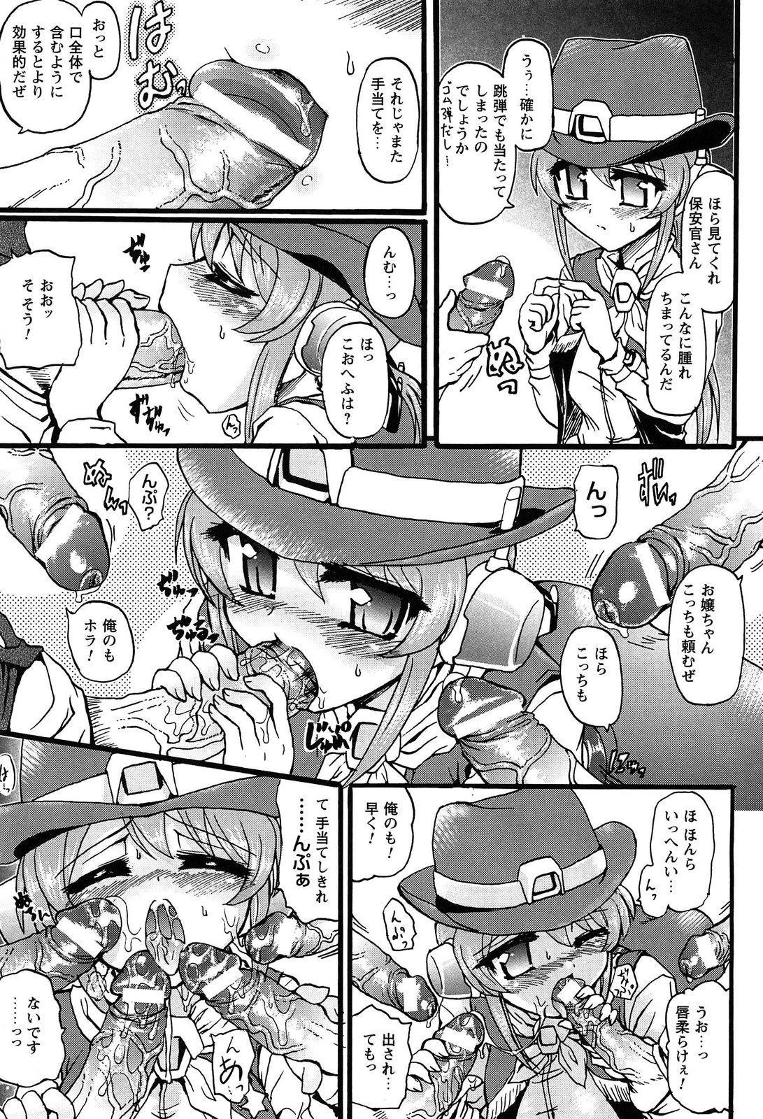 Eroge o Tsukurou! Genteiban - Let's develop the adult game together 186