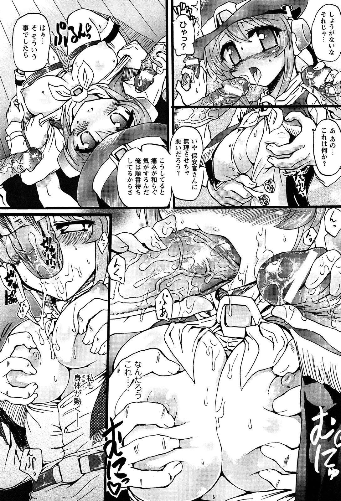 Eroge o Tsukurou! Genteiban - Let's develop the adult game together 187