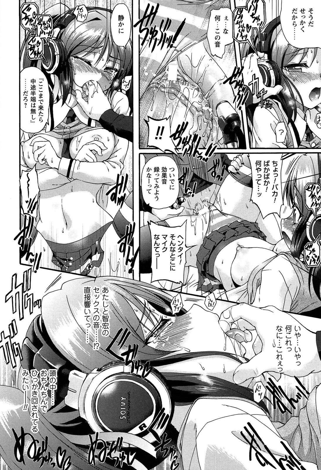 Eroge o Tsukurou! Genteiban - Let's develop the adult game together 27