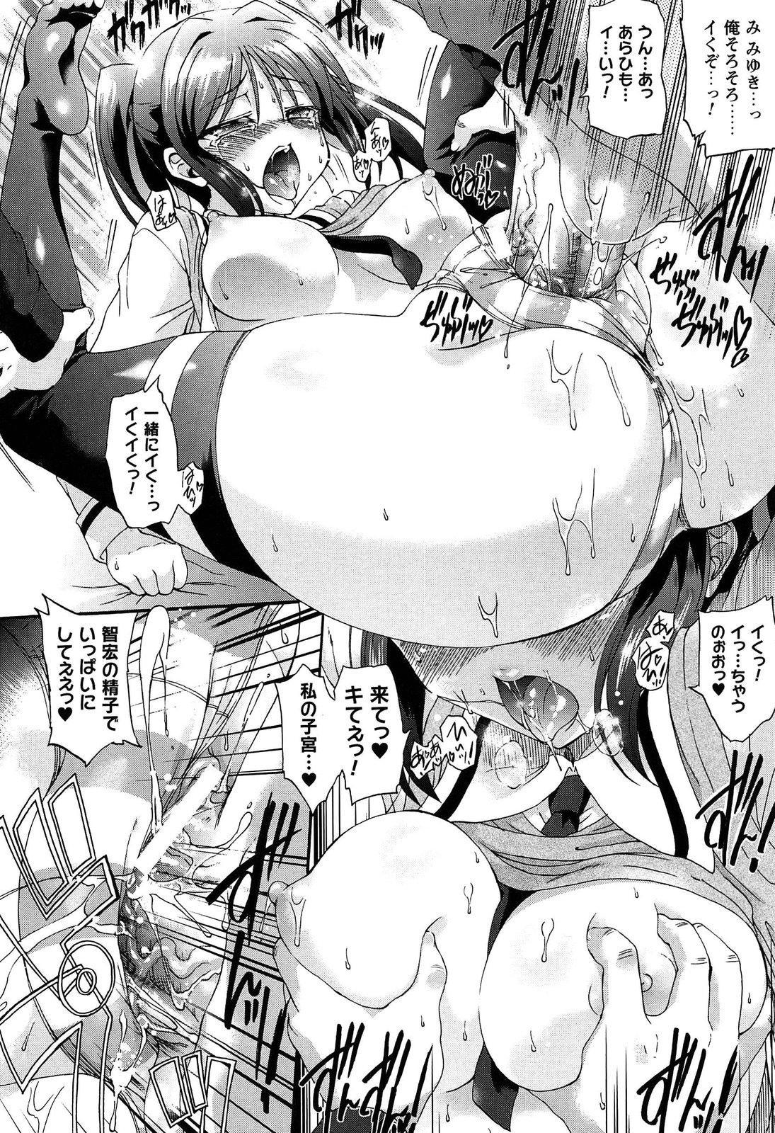 Eroge o Tsukurou! Genteiban - Let's develop the adult game together 29
