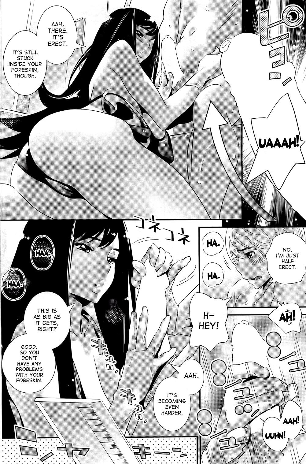 Boku no Haigorei?   The Ghost Behind My Back? Ch. 1-7 9