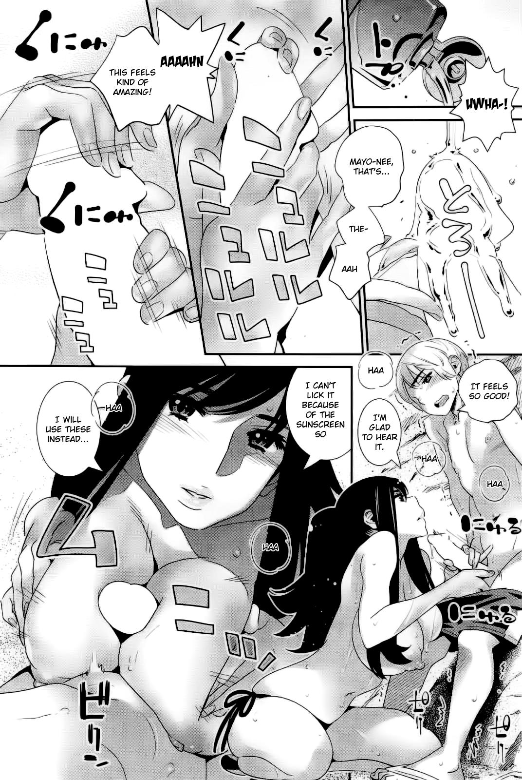 Boku no Haigorei?   The Ghost Behind My Back? Ch. 1-7 105