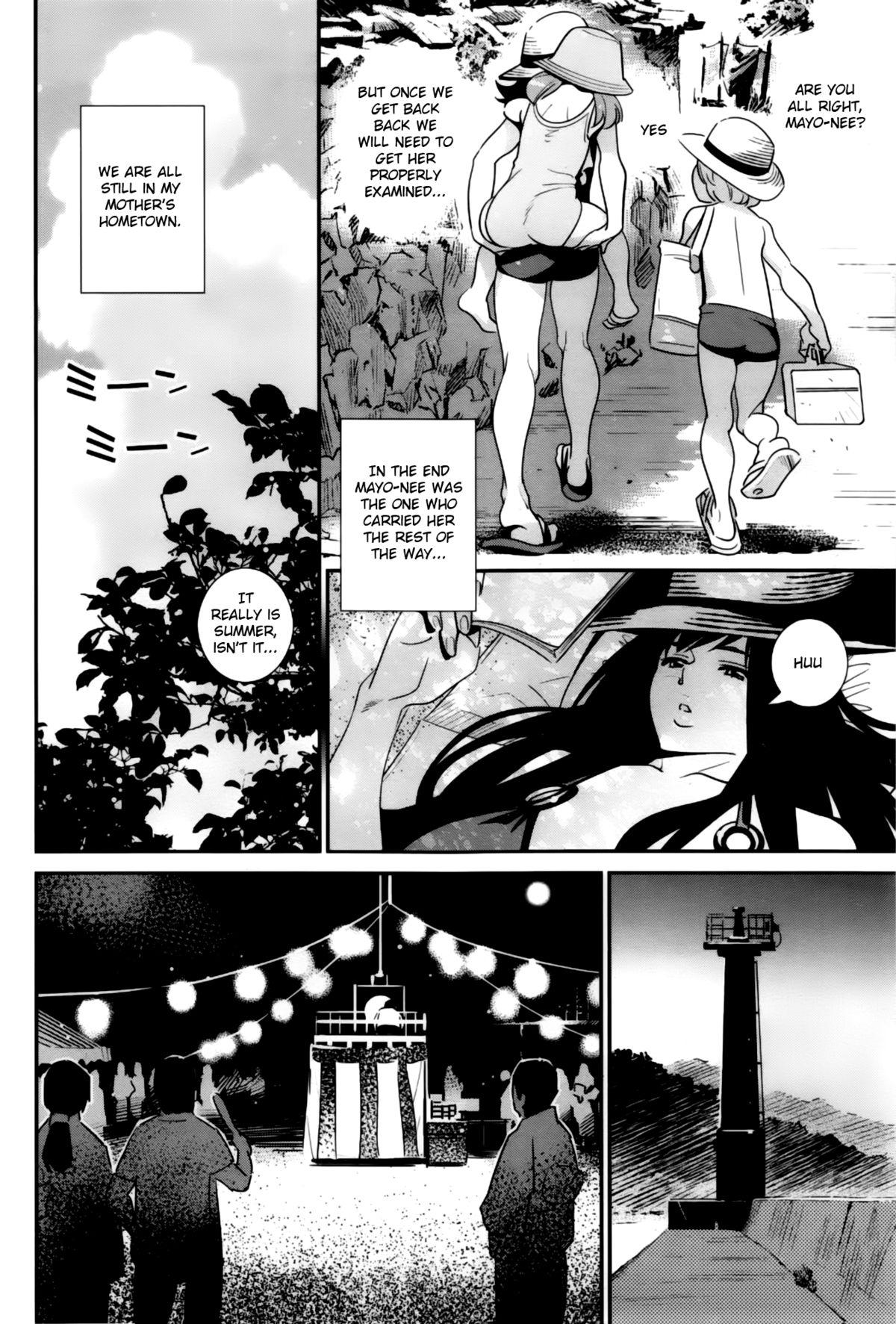 Boku no Haigorei?   The Ghost Behind My Back? Ch. 1-7 116